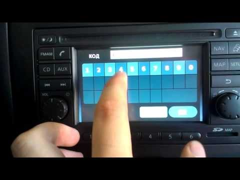 Как вводить код Nissan Connect How enter radio code Nissan Connect