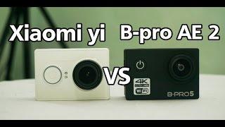 Download Video Xiaomi yi vs Bpro Alpha Edition II (mark 2) MP3 3GP MP4