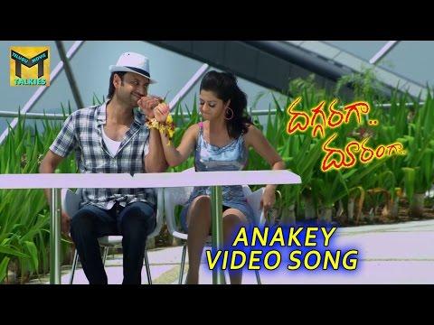 Anakey Video Song || Daggaraga Dooramga Movie || Sumanth, Vedika, Sindhu Tolani