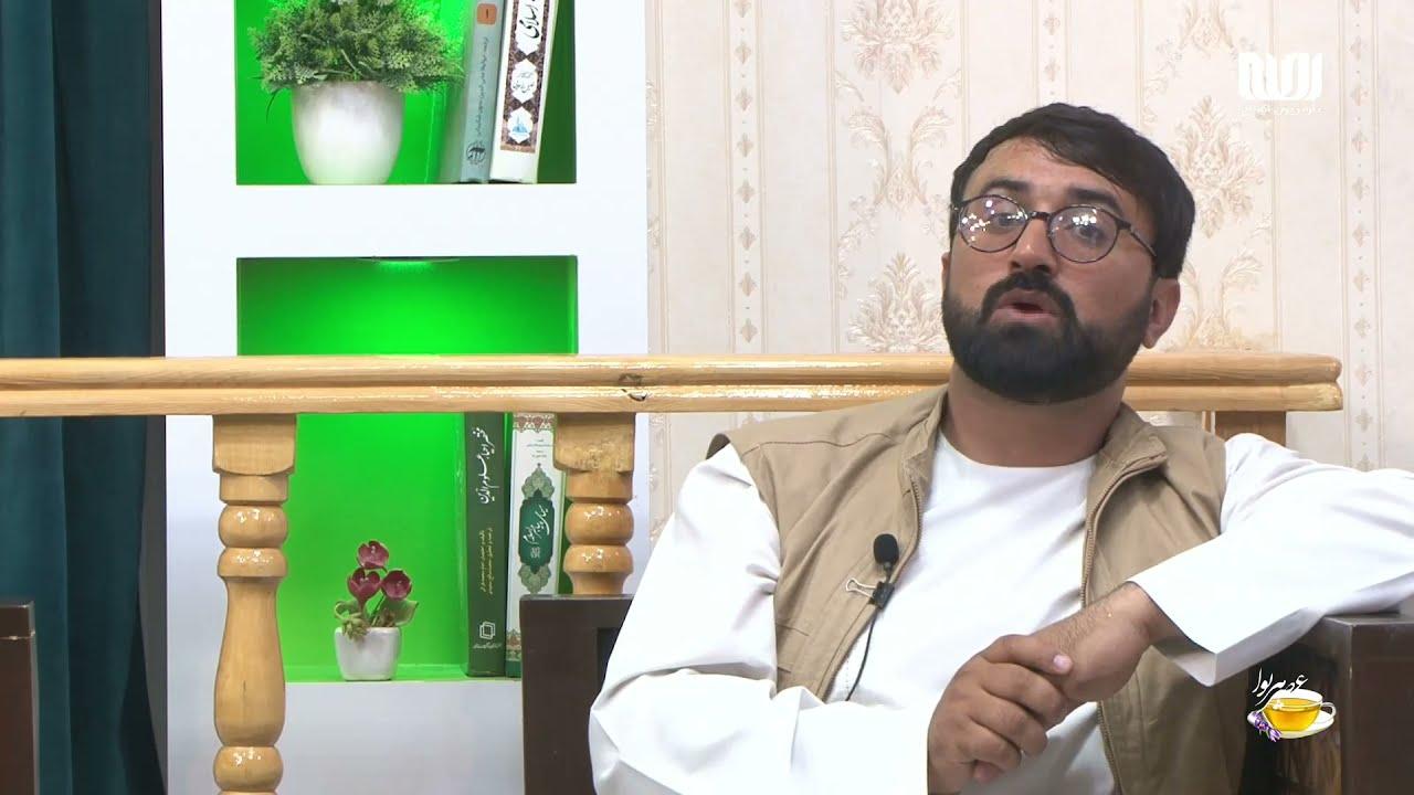 عصرهریوا   گفتگو با فرید احمد فایق، عضو نهاد نجم؛ درباره صلح