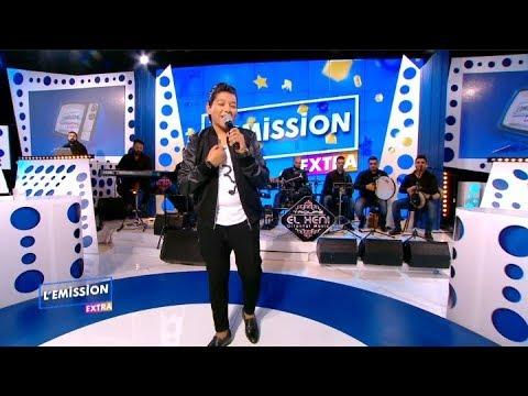 L'EMISSION - الحلقة 16 الجزء الأول