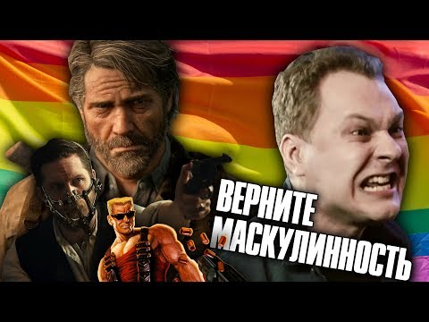 Хованский негодует от феминизма в Last Of Us 2 и Безумный Макс