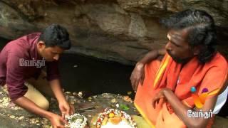 Moondravathu Kan - Haunting experience at Vajragiri Malai - [Epi - 133]