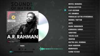 Best of A. R. Rahman Hits | Tamil | Jukebox