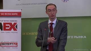 IX Ежегодный форум «Будущее страхового рынка России». Панельная дискуссия (2015)