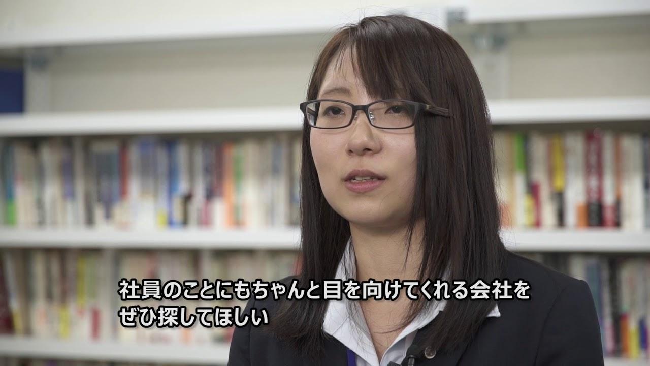動画サムネイル:北日本コンピューターサービス株式会社