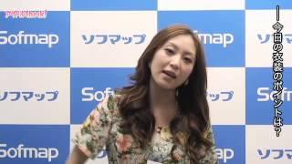 辰巳奈都子、TV番組で下ネタ暴露しアイドル生命の危機!? 辰巳奈都子 検索動画 2