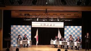 e-みらせん 2017年衆議院議員選挙公開討論会(東京都第21区)②