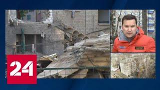 Врачи уточнили число пострадавших при взрыве в Орехово-Зуеве - Россия 24