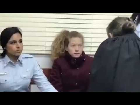The child Palestinian Prisoner Ahed Tamimi during her trial in Israeli military court