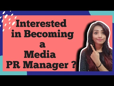 What is Public Relation ? Role of Media PR Manager / Must watch for BAMMC/BMM?BJMC students