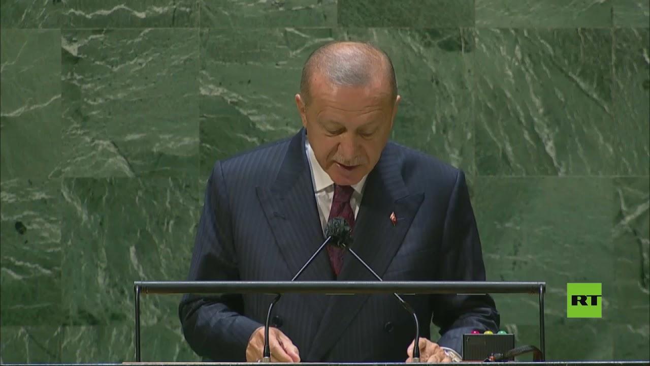 كلمة الرئيس التركي رجب طيب أردوغان أمام الجمعية العامة في دورتها الـ76  - نشر قبل 9 ساعة