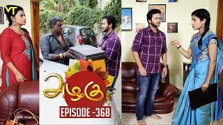 azhagu-tamil-serial-அழக-episode-368-sun-tv-serials-06-feb-2019-revathy-visiontime