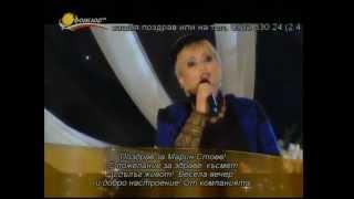 Николина Чакърдъкова   Китка македонски песни