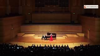 Laetitia Grimaldi, Ammiel Bushakevitz, BAÏLERO (Cantaloube) Wuhan Grand Theatre