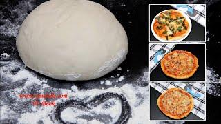 Тесто для Пиццы Легкий и простой рецепт Pizza Dough Recipe
