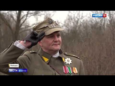 Разрушенному мемориалу Черняховского в Польше воздали почести