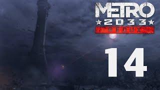 Metro 2033 Redux - Прохождение игры на русском - Битва на дрезинах [#14] | PC