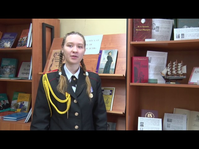 Изображение предпросмотра прочтения – АйгульКашаева читает произведение «Памятник» А.С.Пушкина