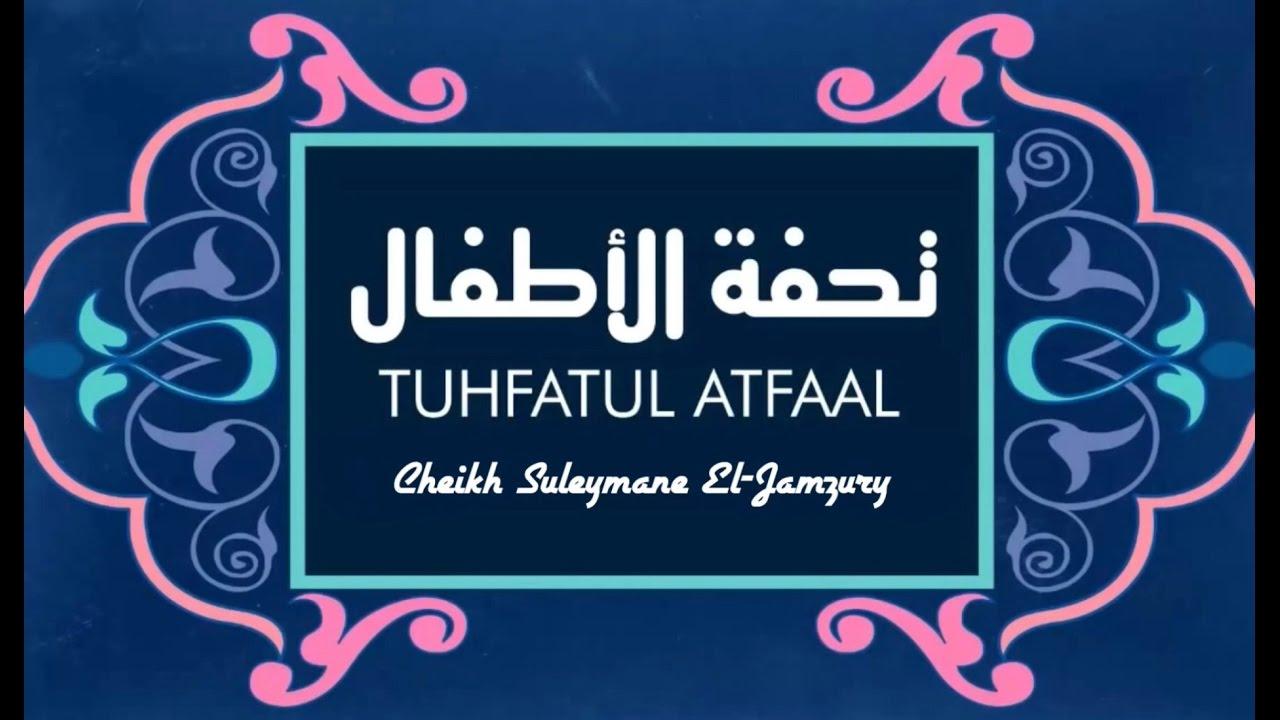 TUHFAT AL ATFAL