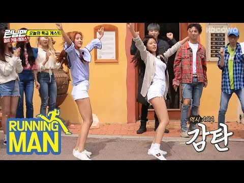 """Look at The Dance of AOA's New Song """"Bingle Bangle"""" [Running Man Ep 402]"""