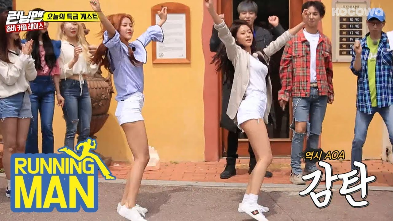 Look at The Dance of AOA's New Song