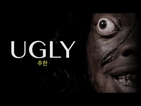 Trinidad James - UGLY (Official Music Video)