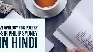 An Apology for Poetry in Hindi (Summary & Analysis): Philip Sidney