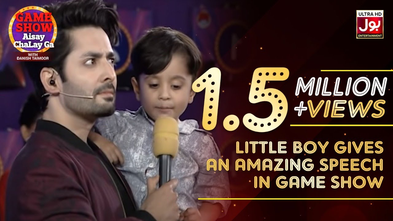 Little Boy Gives an Amazing Speech in Game Show   BOL Entertainment