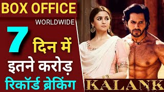 Kalank Box Office Collection Day 7,Kalank 7th Day Box Office Collection,Varun,Alia, Review Bazaar