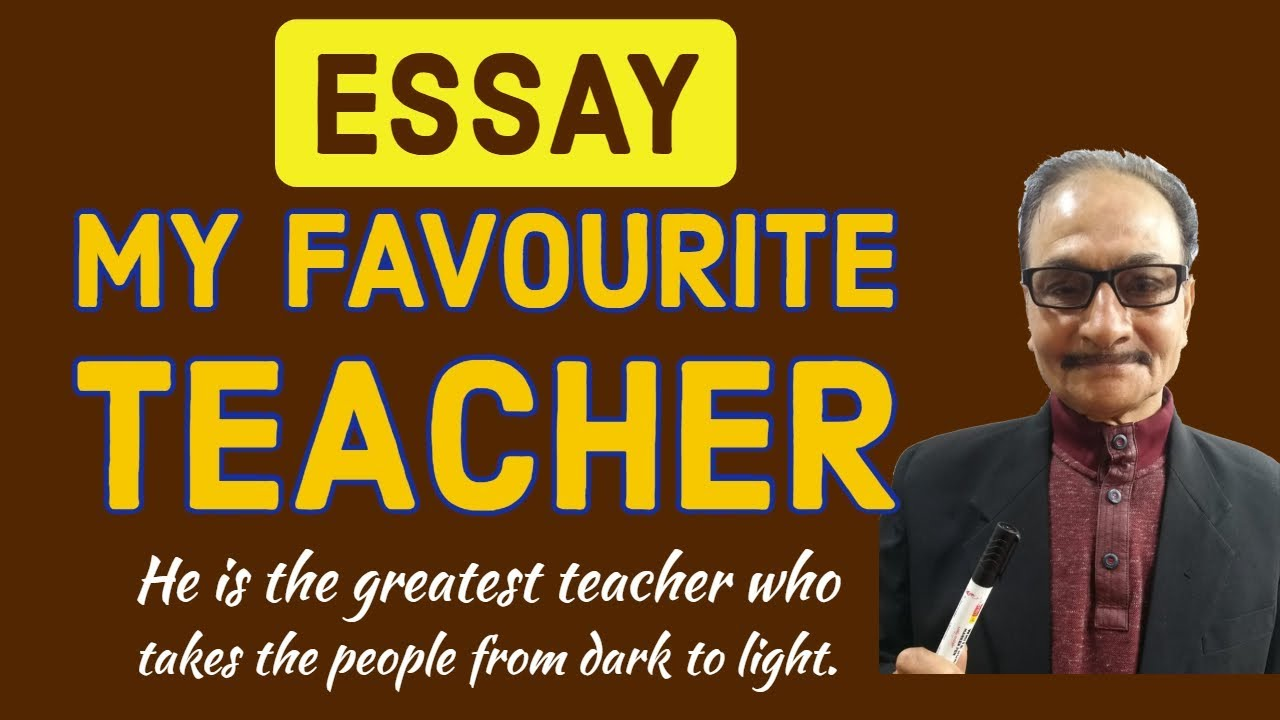 spatial order essay meaning