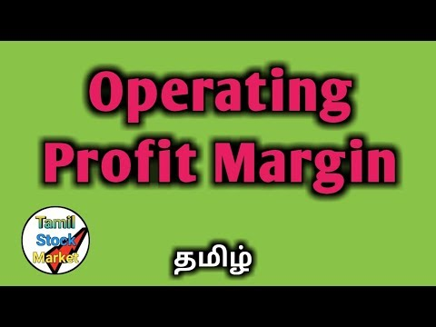 What is (OPM) Operating Profit Margin in stock market? What is use of fundamental analysis? Tamil.