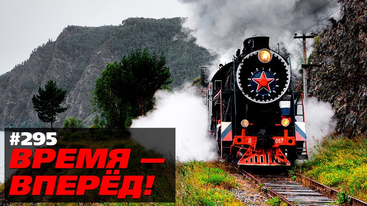 Картинки по запросу Российский размах: 10 трлн. руб. в новые стройки