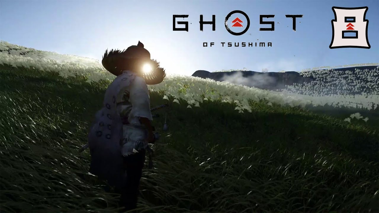 Blood Soaked Bed Sheets : Ghost Of Tsushima (Part 8)