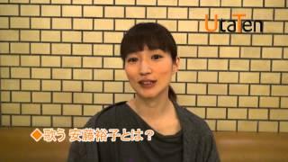 安藤裕子がスキマスイッチとコラボ!その経緯を動画コメントでUtaTenに...