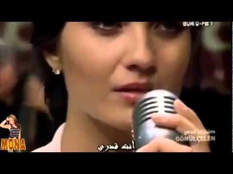 مسلسل بائعة الورد  اغنية رومانسية غنتها لميس الحلقة 30   YouTube
