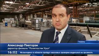 Новинка от «Сибгазаппарата»(, 2017-04-07T12:24:23.000Z)