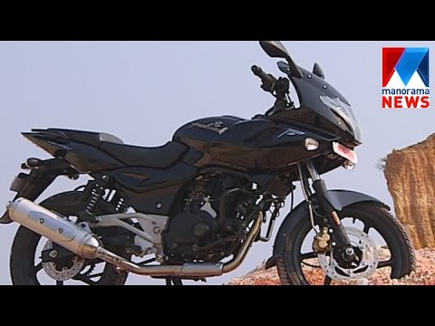 Two wheeler test drive | Pulsar 220 dtsi | Fast track | Old episode | Manorama News