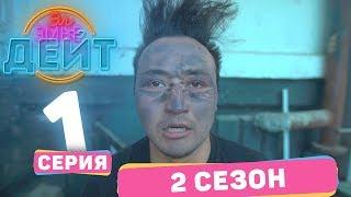 видео Си Ти Ар