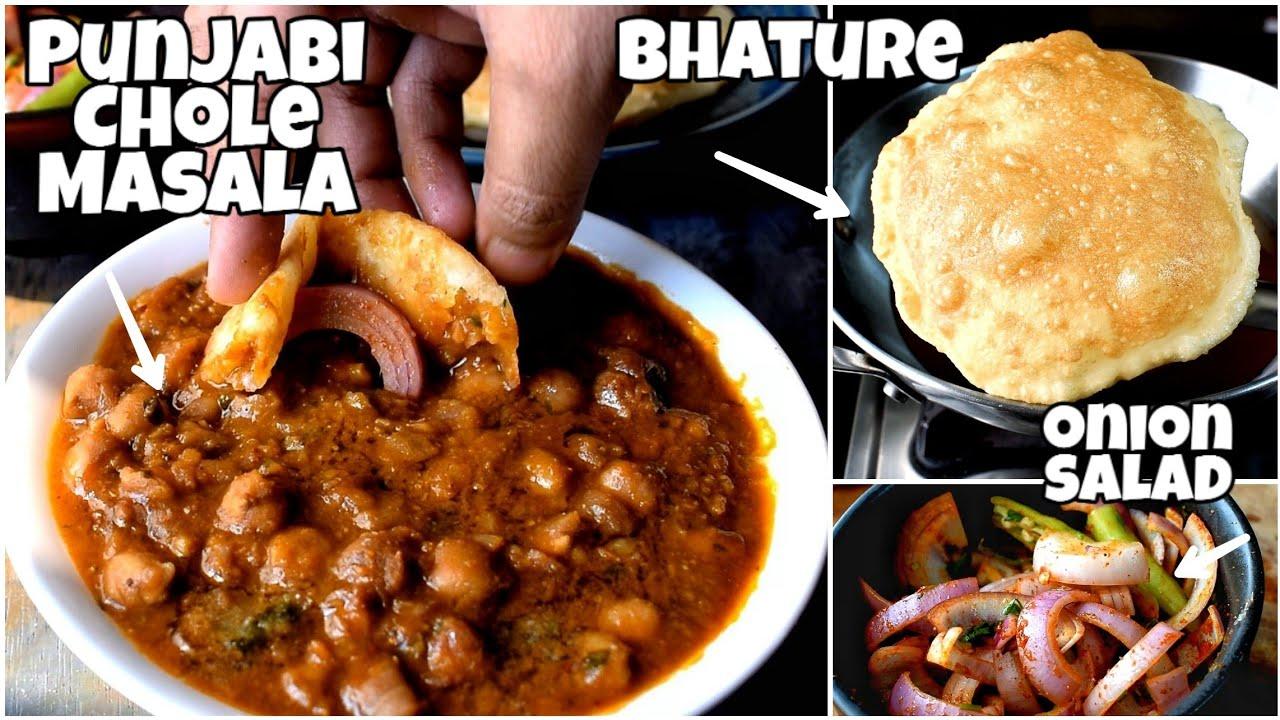 Download PUNJABI CHOLE BHATURE RECIPE | बाहर का खाना खाने का मन हो तो जाने छोले भटूरे बनाने की विधि