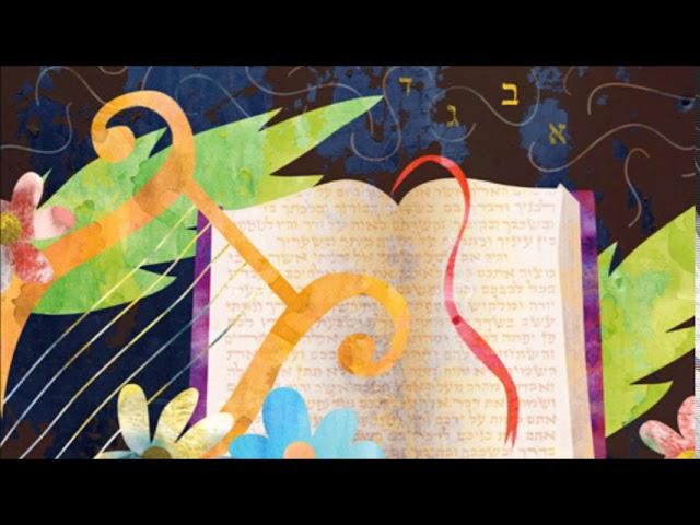 Charla: La Biblia de ayer y hoy