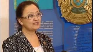 В СКО обсудили роль судебных и правоохранительных органов в реализации Послания Президента РК