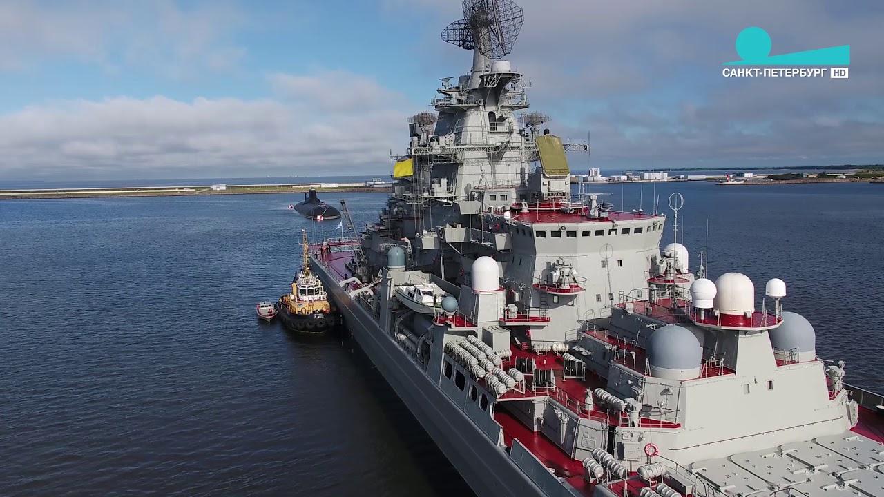 datování námořnictva
