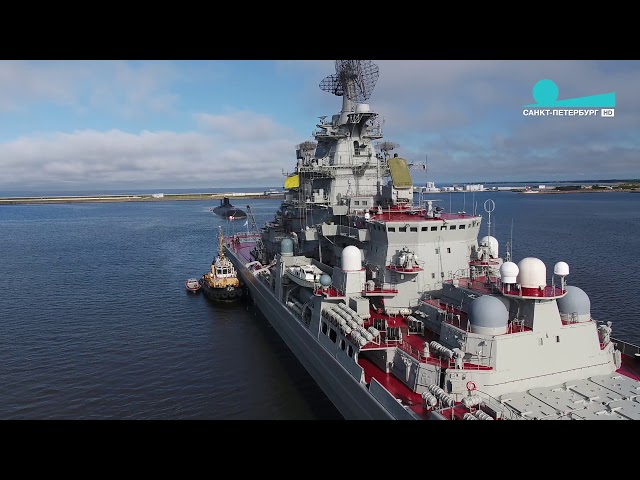 Kirov-class nuclear battlecruiser Peter the Great (Project 1144 Orlan Pyotr Veliky) from air HD