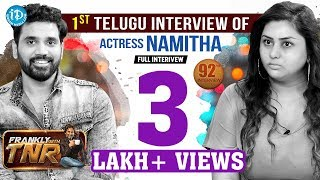 Actress Namitha & Veera Exclusive Interview || Frankly With TNR #92 | Talking Movies With iDream