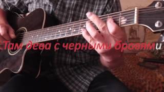 """Красивая мелодия на гитаре. Старинная казацкая песня"""" Не для тебя"""" (караоке)"""
