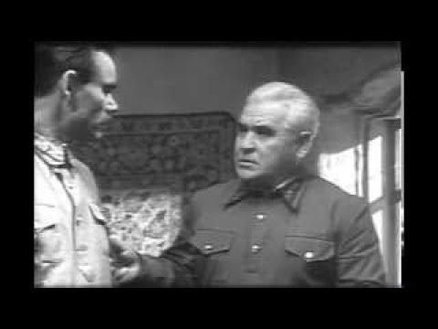 Фильм Засада (1969)