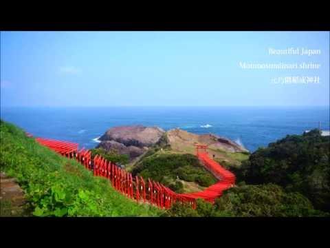 美しき日本の絶景「元乃隅稲成神社」 Beautiful Japan Motonosumiinarishrine