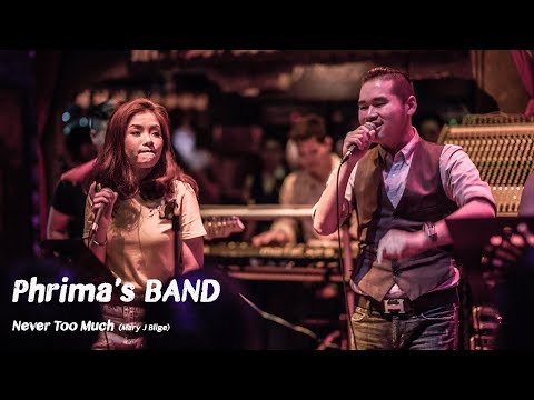 Never Too Much - Mary J Blige / cover by Phrima's BAND