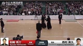 Ryosuke MATSUZAKI -eK Hidehisa NISHIMURA - 66th All Japan KENDO Championship - Fourth round 57
